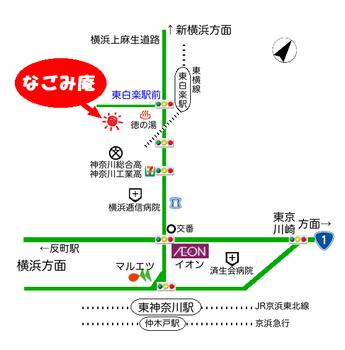 なごみ庵地図.png