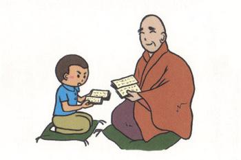 僧と子2.jpg