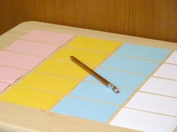 カードと鉛筆.cng.jpg