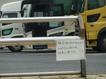 P1010737.cng.jpg