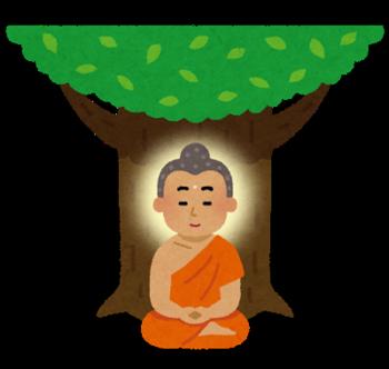 buddha_satori_gedatsu_bodaiju.png