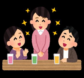 party_kansougeikai_woman.png